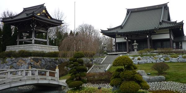 eko haus dsseldorf japanisches kulturzentrum